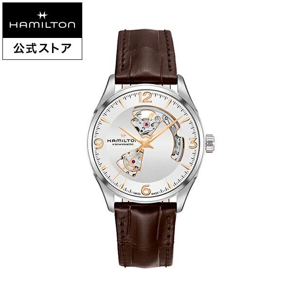 b794bda562 送料無料 ハミルトン HAMILTON 公式 正規品 時計 腕時計 H32705551 ...