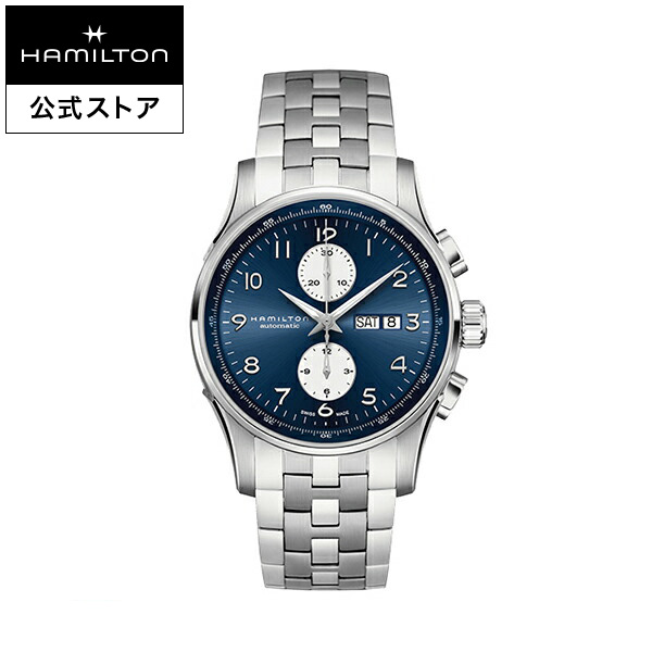 ハミルトン 公式 腕時計 Hamilton JM Maestro DD AC45-bu-brc ジャズマスター マエストロ メンズ メタル   正規品 時計 メンズ腕時計 ブランド ブレスレットウォッチ ベルト ウォッチ ビジネス 男性腕時計 watch 紳士 男性 ウオッチ メンズウォッチ 男性用腕時計