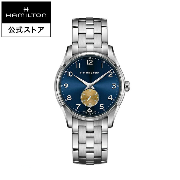 ハミルトン 公式 腕時計 Hamilton JM THINLINE SLS Q40-BU-BRC ジャズマスター スモールセコンド クォーツ メンズ ステンレススチール | 正規品 時計 メンズ腕時計 ブランド ブレスレットバタフライバックル クォーツ ウォッチ ビジネス クォーツ シンプル 男性
