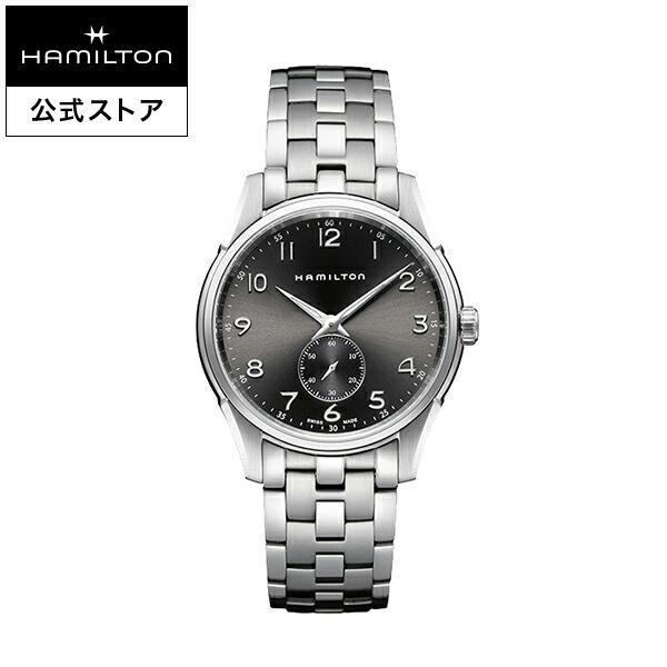ハミルトン 公式 腕時計 Hamilton Jazzmaster Thinline Small Second ジャズマスター シンライン プチセコンド メンズ メタル | 正規品 時計 メンズ腕時計 ブランド ブレスレットウォッチ ブレスレット クォーツ ウォッチ ビジネス クオーツ シンプル 男性 黒文字盤