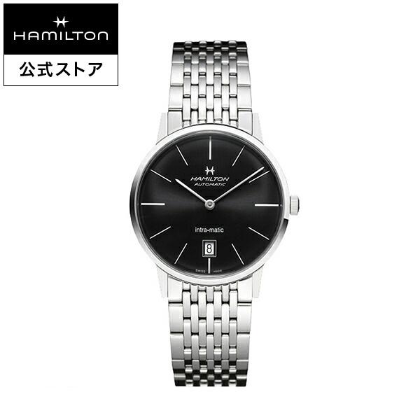 ハミルトン 公式 腕時計 Hamilton Intra-Matic アメリカンクラシック イントラマティック メンズ メタル   正規品 時計 メンズ腕時計 ブランド ブレスレットウォッチ ベルト ウォッチ ビジネス 男性腕時計 watch 紳士 男性 ウオッチ 男性用腕時計 メンズウォッチ ギフト