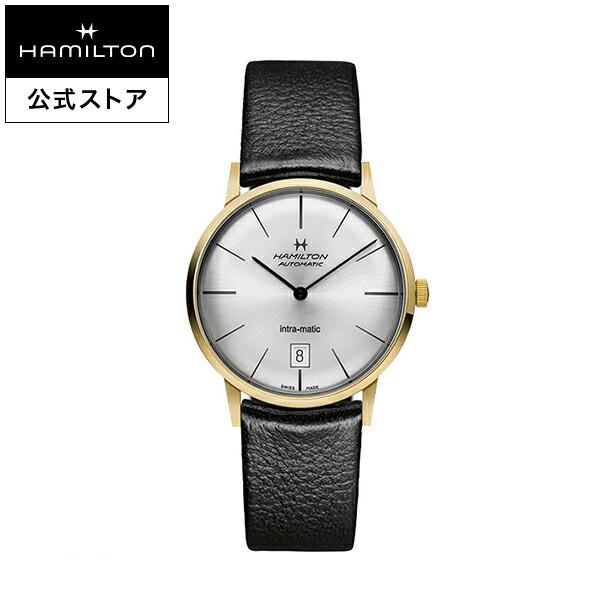 ハミルトン 公式 腕時計 Hamilton Intra-Matic アメリカンクラシック イントラマティック メンズ レザー | 正規品 時計 メンズ腕時計 ブランド ベルト 革ベルト ウォッチ ブランド腕時計 ビジネス 紳士時計 うでとけい 男性腕時計 watch 革 男性 ウオッチ メンズウォッチ