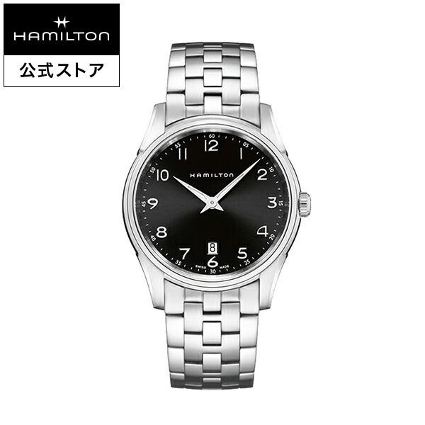 ハミルトン 公式 腕時計 Hamilton Jazzmaster Thinline ジャズマスター シンライン メンズ メタル | 正規品 時計 メンズ腕時計 ブランド ブレスレットウォッチ クォーツ ウォッチ ビジネス おしゃれ クオーツ 紳士 シンプル 男性 ウオッチ メンズウォッチ 男性用腕時計