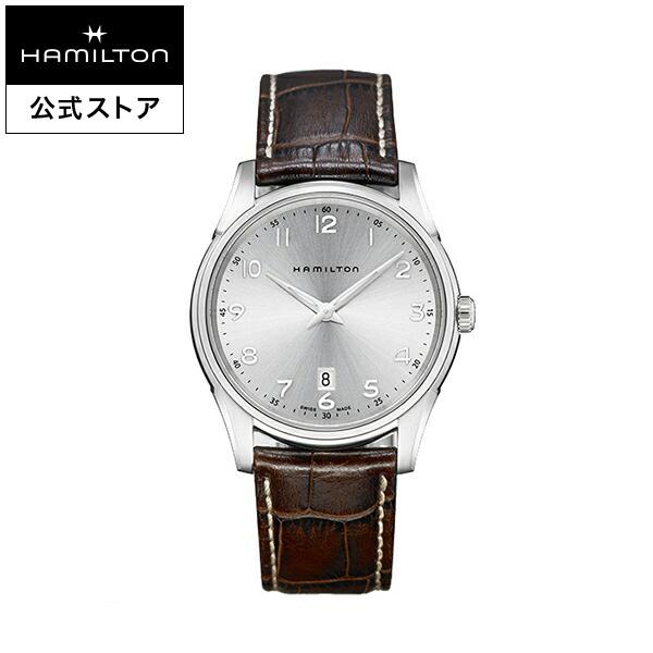 ハミルトン 公式 腕時計 Hamilton Jazzmaster Thinline ジャズマスター シンライン メンズ レザー | 正規品 時計 メンズ腕時計 ブランド クォーツ 革ベルト ビジネス 22mm 男性腕時計 watch クオーツ 革 シンプル 電池式 レザーベルト ブラウン 誕生日プレゼント