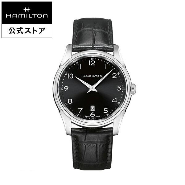 ハミルトン 公式 腕時計 Hamilton Jazzmaster Thinline ジャズマスター シンライン メンズ レザー   正規品 時計 メンズ腕時計 ブランド 革ベルト ウォッチ ビジネス うでとけい おしゃれ 男性腕時計 紳士 革 男性 オフィス ウオッチ メンズウォッチ 男性用腕時計