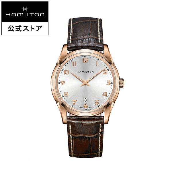 ハミルトン 公式 腕時計 Hamilton Jazzmaster Thinline ジャズマスター シンライン メンズ レザー   正規品 時計 メンズ腕時計 ブランド 革ベルト ウォッチ ビジネス うでとけい おしゃれ 男性腕時計 紳士 男性 オフィス ウオッチ メンズウォッチ 男性用腕時計
