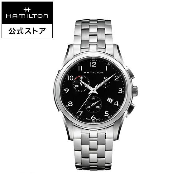 ハミルトン 公式 腕時計 Hamilton Jazzmaster Thinline ジャズマスター シンライン メンズ メタル | 正規品 時計 メンズ腕時計 ブランド ブレスレットウォッチ ベルト ウォッチ ビジネス おしゃれ 男性腕時計 watch 紳士 男性 ウオッチ メンズウォッチ 男性用腕時計