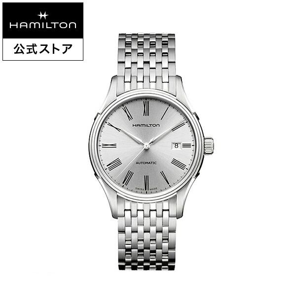 ハミルトン 公式 腕時計 Hamilton Valiant アメリカンクラシック バリアント オート メンズ メタル | 正規品 時計 メンズ腕時計 ブランド ブレスレットウォッチ ベルト ウォッチ ビジネス 男性腕時計 watch 紳士 男性 ウオッチ スイス 男性用腕時計 メンズウォッチ ギフト
