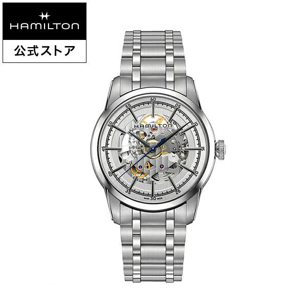 ハミルトン 公式 腕時計 Hamilton RailRoad Skeleton アメリカンクラシック レイルロード スケルトン メンズ メタル | 正規品 時計 メンズ腕時計 ブランド ブレスレットウォッチ 自動巻き ウォッチ パワーリザーブ 機械式 おしゃれ watch 男性 ウオッチ 男性用腕時計