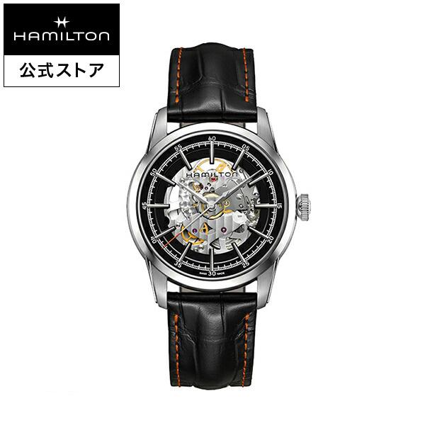 ハミルトン 公式 腕時計 Hamilton RailRoad Skeleton アメリカンクラシック レイルロード スケルトン メンズ レザー | 正規品 時計 メンズ腕時計 革ベルト ウォッチ 自動巻 機械式 おしゃれ 男性腕時計 watch 革 男性 ウオッチ メンズ時計 スケルトン腕時計 男性用腕時計