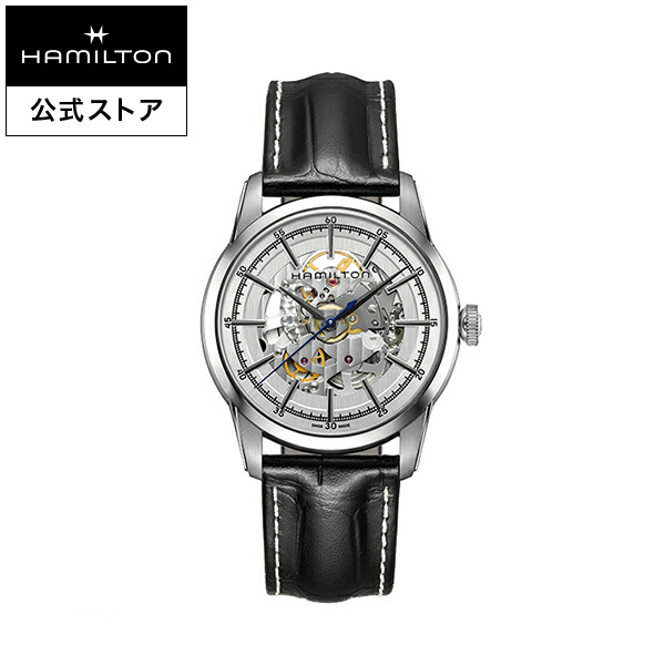 ハミルトン 公式 腕時計 Hamilton RailRoad Skeleton アメリカンクラシック レイルロード スケルトン メンズ レザー | 正規品 時計 メンズ腕時計 革ベルト ウォッチ 自動巻 機械式 22mm おしゃれ watch 革 ブラック 機械式腕時計 男性 スケルトン腕時計5気圧防水