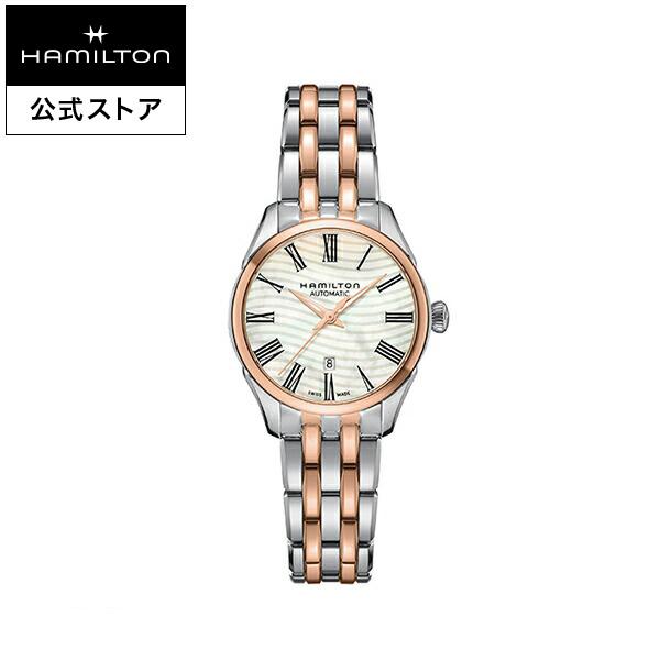 ハミルトン 公式 腕時計 Hamilton Jazzmaster Lady ジャズマスター レディ オート レディ レディース メタル | 正規品 時計 ブランド ブレスレットウォッチ レディース腕時計 ウォッチ 防水 レディースウォッチ おしゃれ 女性 watch ウオッチ 機械式自動巻 女性用腕時計