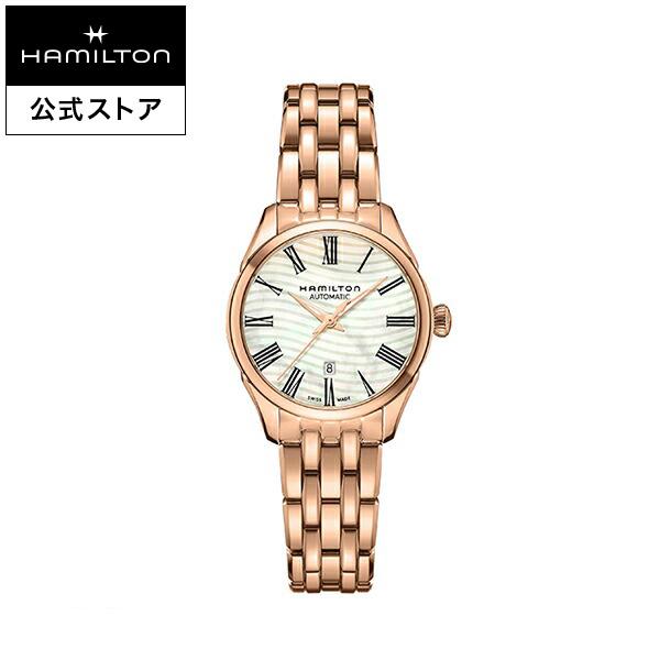 ハミルトン 公式 腕時計 Hamilton Jazzmaster Lady ジャズマスターレディ レディース メタル | 正規品 時計 ブレスレットウォッチ ブレスレット レディース腕時計 ブランド腕時計 レディースウォッチ 女性腕時計 女性 女性用腕時計 機械式自動巻 マザーオブパール