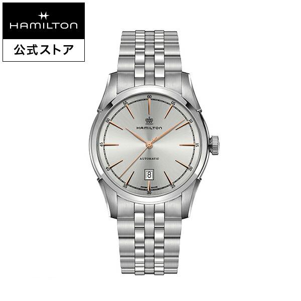 ハミルトン 公式 腕時計 Hamilton Spirit of Liberty アメリカンクラシック スピリット オブ リバティ オート メンズ メタル | 正規品 時計 メンズ腕時計 ブランド ブレスレットウォッチ ウォッチ 男性腕時計 紳士 男性 オフィス ウオッチ メンズウォッチ 男性用腕時計