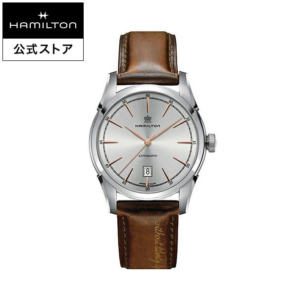 ハミルトン 公式 腕時計 Hamilton Spirit of Liberty アメリカンクラシック スピリット オブ リバティ オート メンズ レザー | 正規品 時計 メンズ腕時計 ブランド 自動巻き 革ベルト 自動巻 機械式 22mm おしゃれ 男性腕時計 革 機械式腕時計 男性 皮ベルト