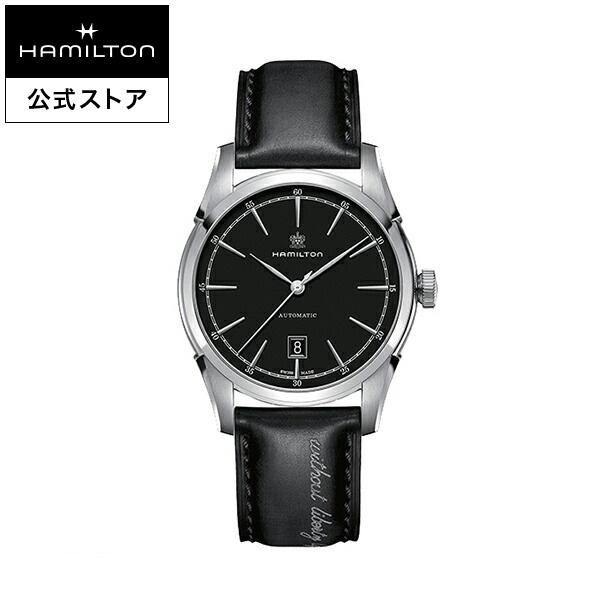 ハミルトン 公式 腕時計 Hamilton Spirit of Liberty アメリカンクラシック スピリット オブ リバティ オート メンズ レザー   正規品 時計 メンズ腕時計 ブランド 革ベルト ウォッチ うでとけい 男性腕時計 紳士 革 男性 オフィス ウオッチ メンズウォッチ
