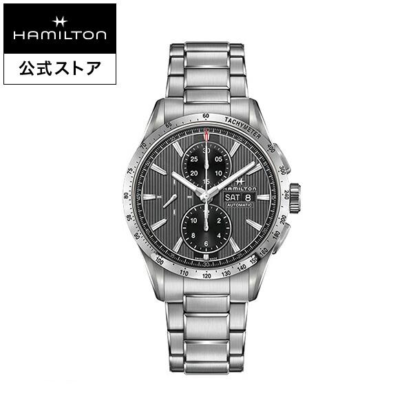 【ハミルトン 公式】 Hamilton Broadway ブロードウェイ オートクロノ メンズ メタル | 腕時計 時計 メンズ腕時計 ブランド ブランド腕時計 うでとけい ベルト ウォッチ ビジネス watch ウオッチ メンズウォッチ スイス 男性用腕時計 男性 プレゼント 紳士 男性腕時計