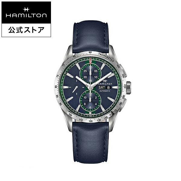 ハミルトン 公式 腕時計 Hamilton Broadway Auto Chrono ブロードウェイ オートクロノ メンズ メタル | 正規品 時計 メンズ腕時計 機械式自動巻 ブランド腕時計 ベルト ウォッチ watch グリーン 男性 紳士 プレゼント メンズウォッチ 大人 ギフト