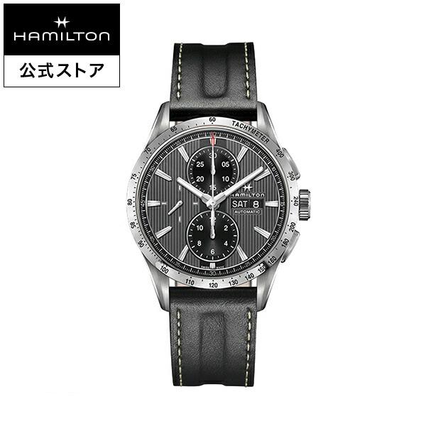 ハミルトン 公式 腕時計 Hamilton Broadway ブロードウェイ オートクロノ メンズ レザー | 正規品 時計 メンズ腕時計 ブランド ベルト 革ベルト ウォッチ ブランド腕時計 ビジネス うでとけい 男性腕時計 watch 紳士 革 男性 プレゼント ウオッチ スイス メンズウォッチ