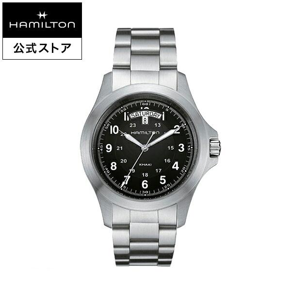 ハミルトン 公式 腕時計 Hamilton Khaki King カーキ フィールド キング メンズ メタル | 腕時計 時計 メンズ腕時計 ブランド ブランド腕時計 うでとけい ベルト ウォッチ ビジネス watch ウオッチ メンズウォッチ スイス 男性用腕時計 男性 プレゼント 紳士時計 男性腕時計