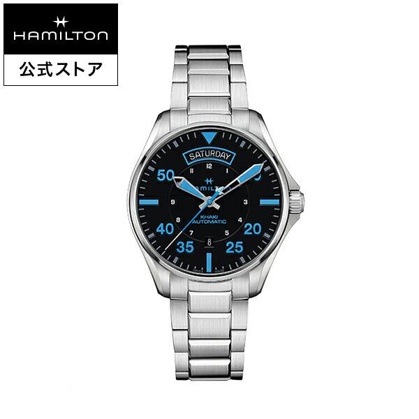 ハミルトン 公式 腕時計 Hamilton Khaki Pilot Day Date Air Zermatt カーキ パイロット デイデイト オート エアーツェルマット メンズ メタル | 正規品 時計 メンズ腕時計 ブランド ブレスレット ウォッチ 自動巻 パイロットウォッチ アビエイション 限定モデル フライト