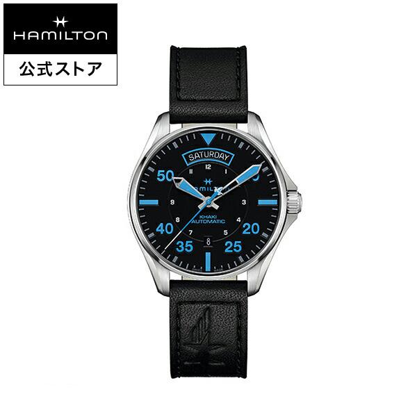 ハミルトン 公式 腕時計 Hamilton Khaki Pilot Day Date Air Zermatt カーキ パイロット デイデイト オート エアーツェルマット メンズ レザー| 正規品 時計 メンズ腕時計 ブランド 革ベルト ウォッチ 自動巻 パイロットウォッチ watch アビエイション 限定モデル フライト