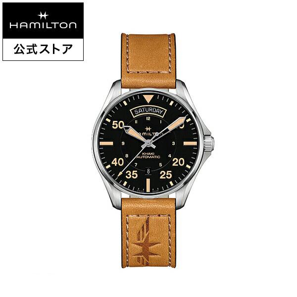 ハミルトン 公式 腕時計 Hamilton Khaki Pilot Day Date Auto カーキ パイロット デイデイト オート メンズ レザー  正規品 時計 メンズ腕時計 ブランド アビエーション 革ベルト ウォッチ 自動巻 パイロットウォッチ アビエイション 紳士 メンズウォッチ ヴィンテージカラー
