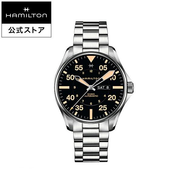 ハミルトン 公式 腕時計 Hamilton Khaki Pilot Day Date カーキ アビエーション カーキ パイロット デイデイト メンズ ステンレススチール