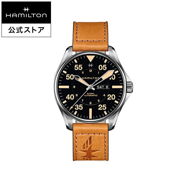 ハミルトン 公式 腕時計 Hamilton Khaki Pilot Day Date カーキ アビエーション カーキ パイロット デイデイト メンズ レザー