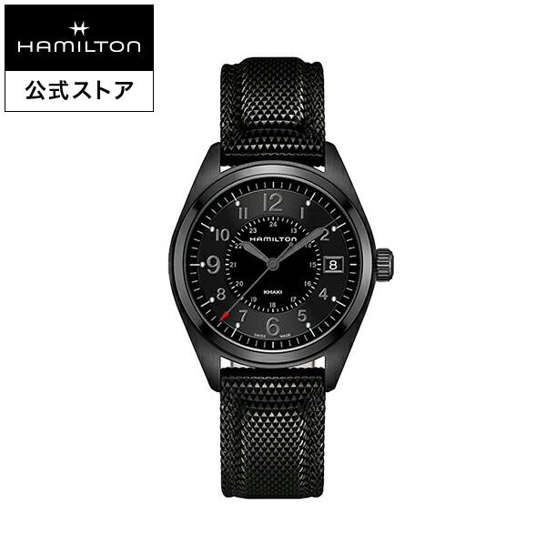 Hamilton ハミルトン 公式 腕時計 Khaki Field カーキ フィールド メンズ ラバー H68401735  正規品 時計 メンズ腕時計 ブランド ベルト ウォッチ ブランド腕時計 ビジネス 紳士時計 おしゃれ 男性腕時計 watch 男性 プレゼント ウオッチ メンズウォッチ 男性用腕時計 ギフト