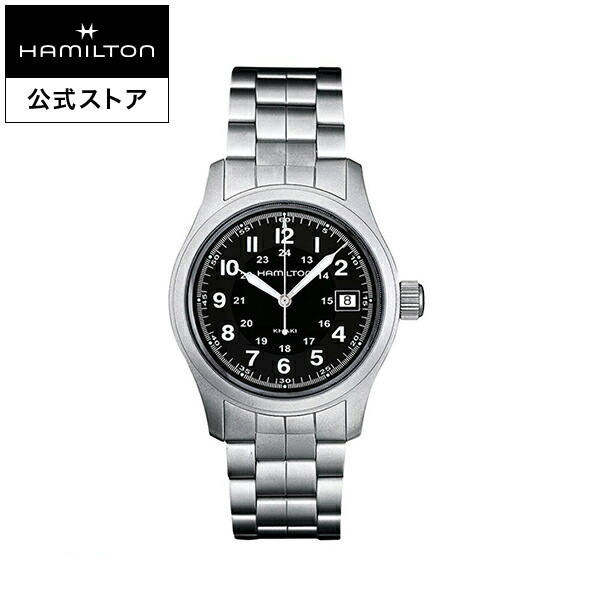 ハミルトン 公式 Hamilton Khaki Field カーキ フィールド メンズ メタル | 腕時計 時計 メンズ腕時計 ブランド ブランド腕時計 うでとけい クォーツ クオーツ ウォッチ ビジネス watch ウオッチ メンズウォッチ スイス 男性用腕時計 男性 プレゼント 紳士 男性腕時計