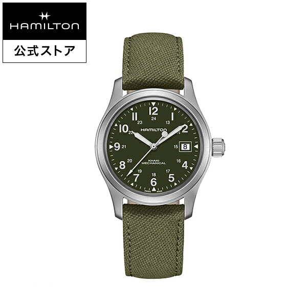 Hamilton ハミルトン 公式 腕時計 Khaki Field カーキ フィールド メカ メンズ テキスタイル H69419363   正規品 時計 メンズ腕時計 ブランド ベルト ウォッチ 手巻き 機械式 男性腕時計 シンプル グリーン 機械式腕時計 男性 20mm メンズウォッチ 男性用腕時計 5気圧防水