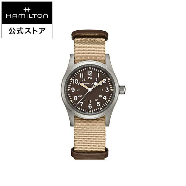 Hamilton ハミルトン 公式 腕時計 Khaki Field Mechanical カーキ フィールド メカ メンズ テキスタイル H69439901 | 正規品 時計 メンズ腕時計 ブランド ミリタリー ウォッチ ミリタリーウォッチ 手巻き 機械式 アウトドア 男性 陸軍 手巻き式腕時計 タイムピース
