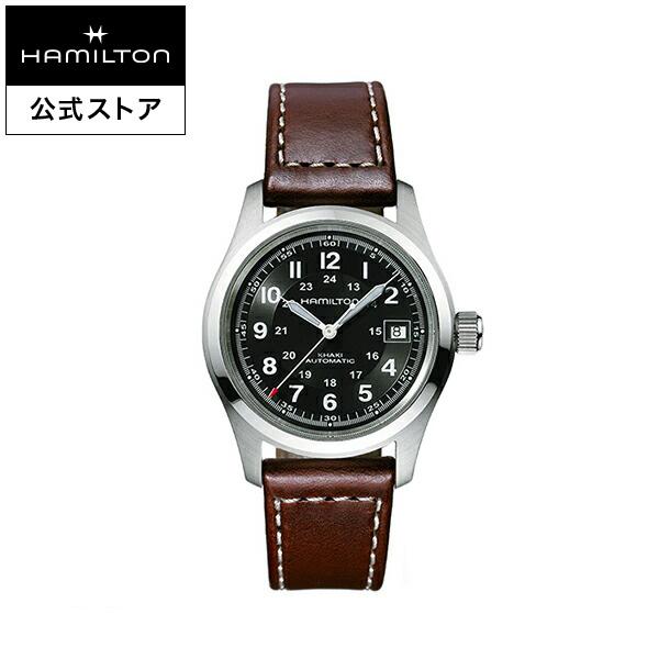 ハミルトン 公式 腕時計 Hamilton Khaki Field カーキ フィールド オート メンズ レザー | 正規品 時計 メンズ腕時計 ブランド ベルト 革ベルト ブラウン ウォッチ ブランド腕時計 ビジネス うでとけい 男性腕時計 watch 革 男性 プレゼント ウオッチ スイス メンズウォッチ