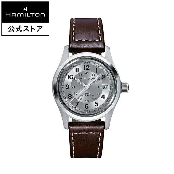 ハミルトン 公式 腕時計 Hamilton Khaki Field カーキ フィールド オート メンズ レザー | 正規品 時計 メンズ腕時計 ブランド ベルト 革ベルト ウォッチ ブランド腕時計 ビジネス 男性腕時計 watch 紳士 革 男性 プレゼント ウオッチ スイス メンズウォッチ