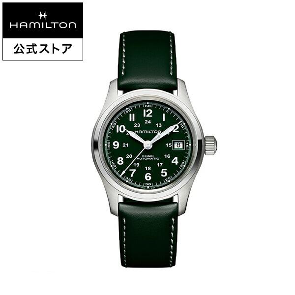 ハミルトン 公式 腕時計 Hamilton Khaki Field カーキ フィールド オート メンズ レザー | 正規品 時計 メンズ腕時計 ブランド ベルト 革ベルト ウォッチ ブランド腕時計 ビジネス うでとけい 男性腕時計 watch 紳士 革 男性 プレゼント ウオッチ スイス メンズウォッチ