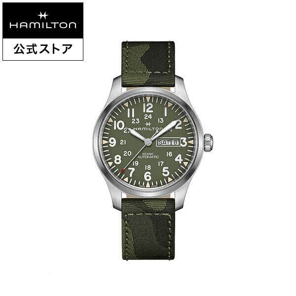ハミルトン 公式 腕時計 Hamilton Khaki Field Day Date カーキ フィールド デイデイト メンズ テキスタイル   正規品 時計 メンズ腕時計 ブランド ベルト グリーン ウォッチ ブランド腕時計 ビジネス 男性腕時計 watch 紳士 革 男性 ウオッチ メンズウォッチ