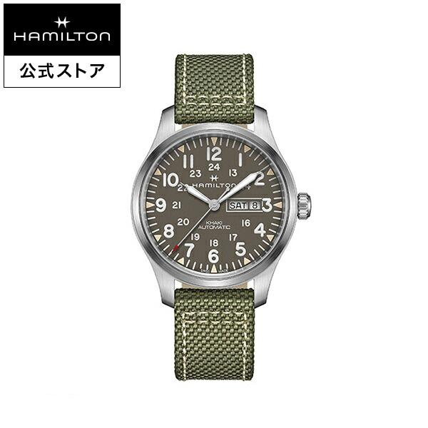 ハミルトン 公式 腕時計 Hamilton Khaki Field Day Date カーキ フィールド デイデイト メンズ テキスタイル | 正規品 時計 メンズ腕時計 ブランド ベルト グリーン ウォッチ ブランド腕時計 ビジネス うでとけい 男性腕時計 watch 紳士 革 男性 ウオッチ メンズウォッチ