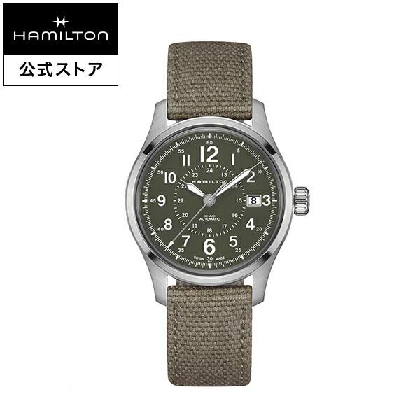 【ハミルトン 公式】 Hamilton Khaki Field カーキ フィールド オート メンズ テキスタイル | 腕時計 時計 メンズ腕時計 ブランド ブランド腕時計 うでとけい ベルト ウォッチ ビジネス watch ウオッチ メンズウォッチ 男性用腕時計 男性 プレゼント 紳士時計 男性腕時計