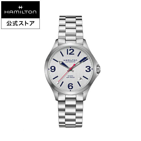 ハミルトン 公式 腕時計 Hamilton Khaki Air Race カーキ アビエーション エアレース 公式タイムキーパーモデル メンズ メタル | 正規品 時計 メンズ腕時計 ブランド パイロット ブレスレットウォッチ き ウォッチ パイロットウォッチ アビエイション 男性 メンズウォッチ