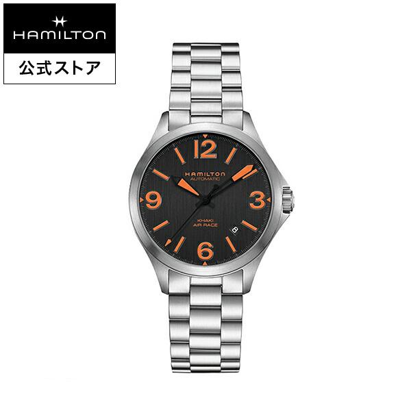 ハミルトン 公式 腕時計 Hamilton Khaki Air Race カーキ アビエーション エアレース チーム ハミルトン モデル メンズ メタル | 正規品 時計 メンズ腕時計 ブランド ウォッチ パイロットウォッチ watch アビエイション 紳士 男性 メンズウォッチ