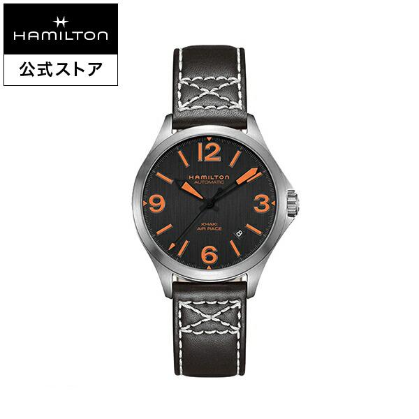 ハミルトン 公式 腕時計 Hamilton Khaki Air Race カーキ アビエーション エアレース チーム ハミルトンモデル メンズ レザー | 正規品 時計 メンズ腕時計 ブランド 革ベルト ウォッチ ブランド腕時計 パイロットウォッチ watch アビエイション 紳士 革