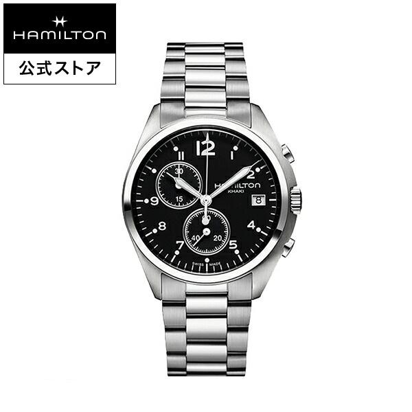 ハミルトン 公式 腕時計 Hamilton Khaki Pilot Pioneer カーキ アビエーション パイロット パイオニア クロノ メンズ メタル   腕時計 時計 メンズ腕時計 ブランド ウォッチ アビエイション watch ブランド腕時計 パイロットウォッチ 紳士 男性 メンズウォッチ ブランド時計