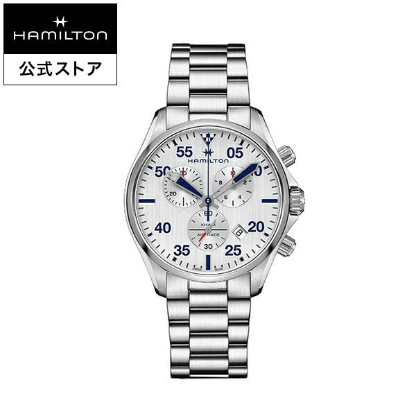 ハミルトン 公式 腕時計 Hamilton KHAKI PILOT CHRONO QUARTZ OFFICIAL TIMEKEEPER EDITION カーキ パイロット クロノクォーツ オフィシャル タイムキーパー メンズ メタル | 正規品 時計 メンズ腕時計 アビエーション ウォッチ パイロットウォッチ エアレース