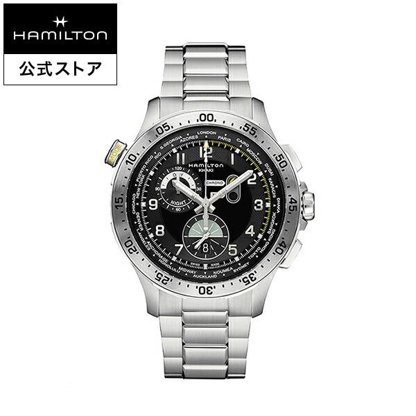 Hamilton ハミルトン 公式 腕時計 Worldtimer カーキ アビエーション ワールドタイマー メンズ メタル | 正規品 時計 メンズ腕時計 ブランド ブレスレットウォッチ ベルト ウォッチ パイロットウォッチ ビジネス watch アビエイション 紳士 男性 メンズウォッチ