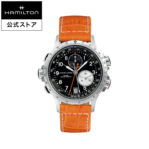 ハミルトン 公式 腕時計 Hamilton Khaki ETO カーキ アビエーション E.T.O. メンズ レザー| 正規品 時計 メンズ腕時計 ブランド クロノグラフ クォーツ 革ベルト ブランド腕時計 パイロットウォッチ クロノ おしゃれ クオーツ アビエイション オレンジ 革 電池 レザーベルト