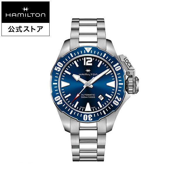 ハミルトン 公式 腕時計 Hamilton Khaki Navy Frogman カーキ ネイビー オープンウォーター メンズ メタル | 正規品 時計 メンズ腕時計 ベルト ウォッチ 自動巻 防水 ビジネス 機械式 watch ブルー 文字盤 男性 30気圧防水 20mm クールビズ 大きい