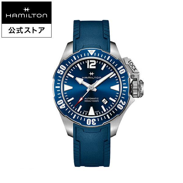 ハミルトン 公式 腕時計 Hamilton Khaki Navy Frogman カーキ ネイビー オープンウォーター メンズ ラバー | 腕時計 時計 メンズ腕時計 ブランド ウォッチ ベルト watch ブランド ビジネス 男性用腕時計 男性 メンズウォッチ ギフト スーツ クールビズ オフィス