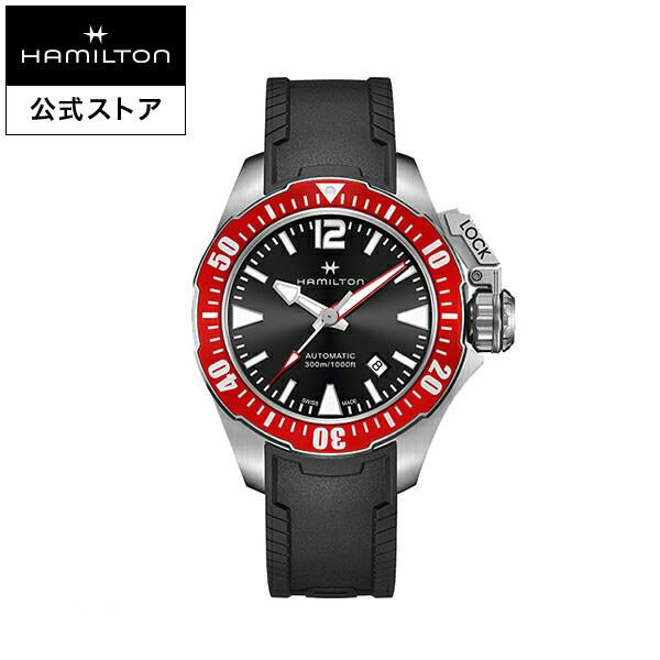 ハミルトン 公式 Hamilton Khaki Navy Frogman D A42-bk-r-bk カーキ ネイビー オープンウォーター メンズ ラバー| 正規品 腕時計 時計 メンズ腕時計 ラバーベルト ダイバーズウォッチ ウォッチ 防水 機械式 自動巻 男性用腕時計 おしゃれ 30気圧防水 ブランド