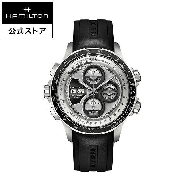 ハミルトン 公式 腕時計 Hamilton Khaki X-Wind カーキ アビエーション X-Wind X-ウィンド メンズ ラバー